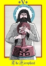 Cartoon: The Hierophant (small) by srba tagged hierophant,bureaucracy,stamps
