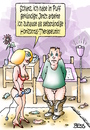 Cartoon: Horizontal-Therapeutin (small) by besscartoon tagged mann,frau,beziehung,puff,prostitution,horizontal,therapeutin,sex,ehe,paar,liebe,bess,besscartoon