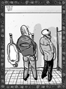 Cartoon: Dance of Death 4 (small) by Dunlap-Shohl tagged dance,death,urinal,anxiety,pace